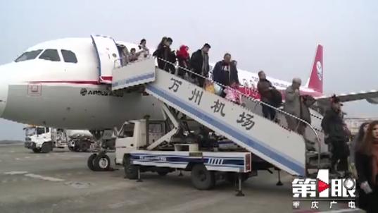 万州机场本月底将开通拉萨航线