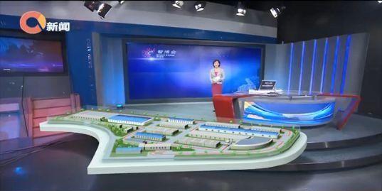 第1眼看智博会:自动驾驶参赛车正式开上城市道路 过驼峰桥 进隧道 各显神通