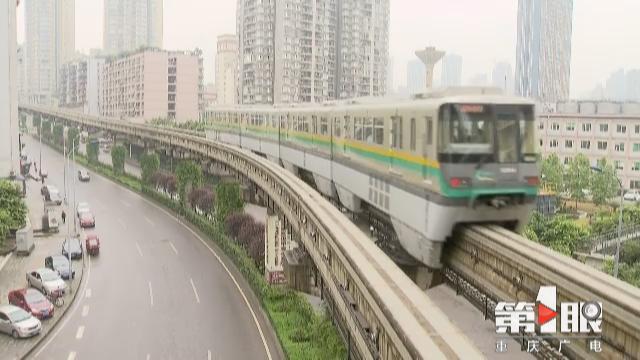 环线北半环串联6条轨道线路 年底试运行