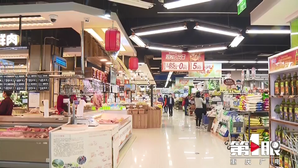 重庆新闻联播提名报道重庆博张——企业复工复产情况得到多方肯定 这些认可成为博张继续前行的动力!