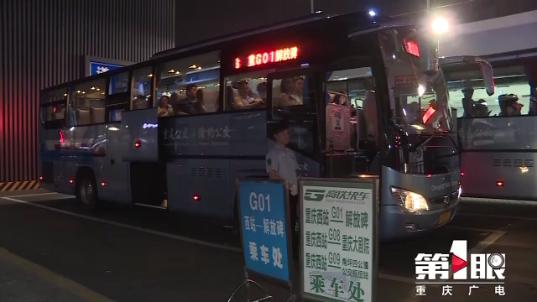 重庆西站新增两条夜间公交线路