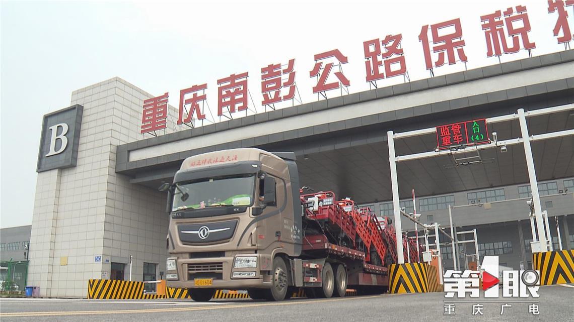 重庆东盟公路班车提速 今年预计突破500班