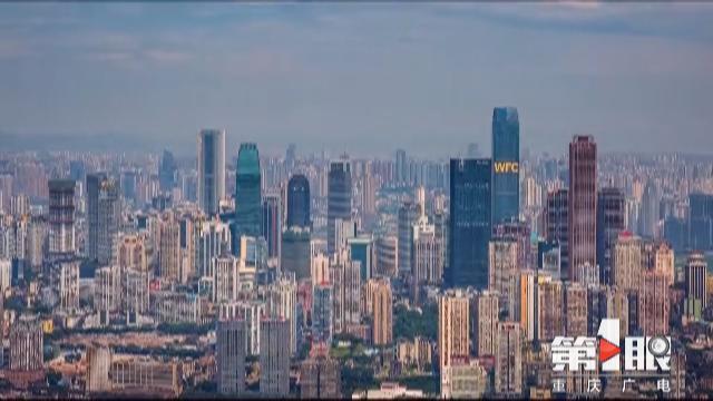 13家渝企上榜2018中国企业500强