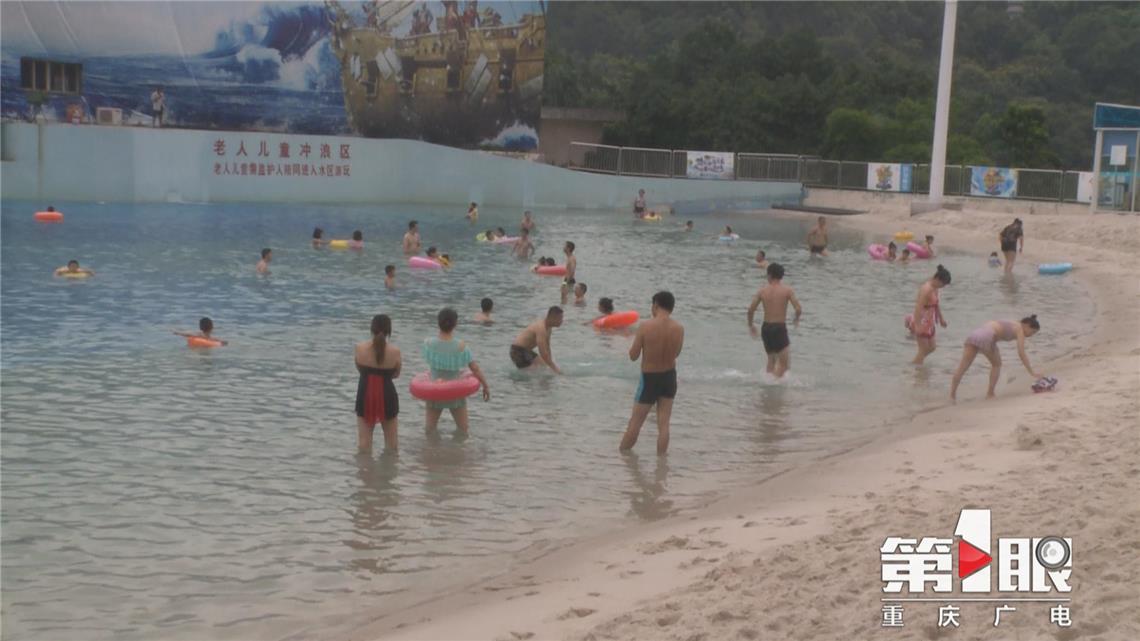 市卫计委突击检查游泳场所  这些地方被发现问题